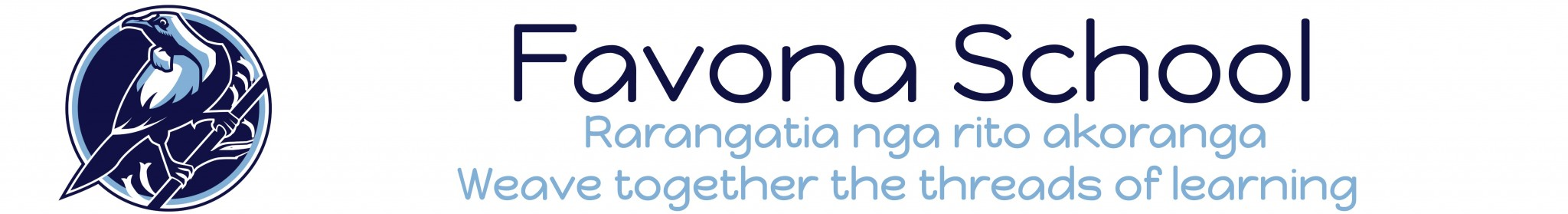Favona School Logo